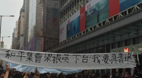 "Hong Kong is ready for Democracy, but not through means of ""Occupy Central"""
