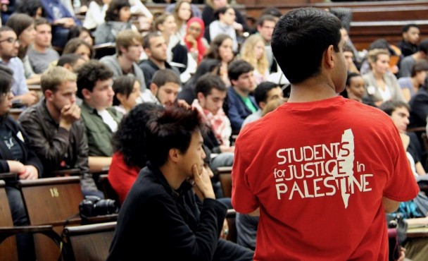 Photo via Columbia SJP